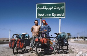 Reduce_Speed