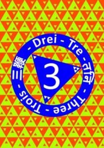DREI_webpage_WS1415